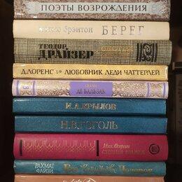 Художественная литература - Книги разные, много, 0