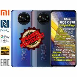 Мобильные телефоны - Xiaomi Poco X3 PRO 8/256Gb Новые Гарантия, 0
