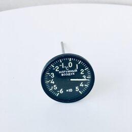 Военные вещи - Термометр авиационный ТНВ 45, 0