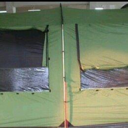 Палатки - Новая палатка KSL cruiser 8, 0