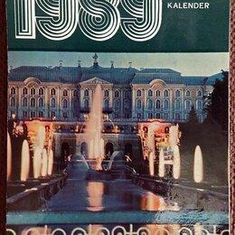 """Постеры и календари - Календарь листовой """"Пушкин, Павловск, Петродворец"""". Мини. 1989 год, 0"""