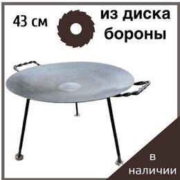 Сковороды и сотейники - Сковорода из диска бороны 43 см на съемных ножках, 0