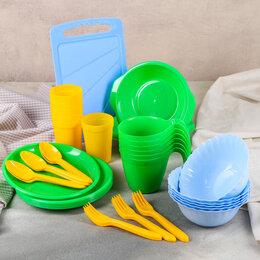 Наборы для пикника - Набор посуды на 6 персон 'Все за стол', 44 предметов, цвет МИКС, 0
