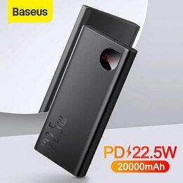 Зарядные устройства и адаптеры - Power Bank Baseus 22,5 Вт 20000 мАч, 0