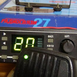 Рации - Радиостанция таис рм-43, 0
