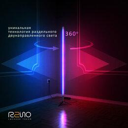 Торшеры и напольные светильники - Торшер круговой RGB 360, 0