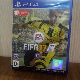 Игры для приставок и ПК - Диск PS4 Fifa 17 б/у, 0