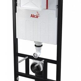 Унитазы, писсуары, биде - Инсталляция для унитаза ALCAPLAST AM102/1000 с бачком, 0