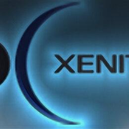 Блоки питания - XENITE 1007014 Галоген H7 STANDARD PX26d 12V 55W 3200K Уп 1шт , 0