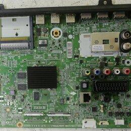 Запчасти к аудио- и видеотехнике - Eax64797004 (1.1) ebr76823186, 0