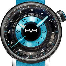 Карманные часы - Карманные часы Bomberg CT38H3PBA.06-1.9, 0
