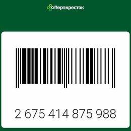 Подарочные сертификаты, карты, купоны - Скидочная карта перекресток, 0