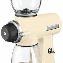 Кофемолки - Кофемолка KITCHENAID 5KCG0702EAC, 0