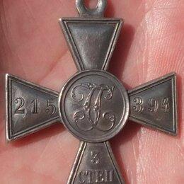 Жетоны, медали и значки - серебряный георгиевский крест, ГК, 3 степень, 0