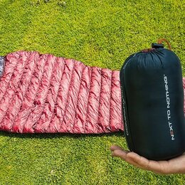 Спальные мешки - Спальный мешок Yeti Fever Zero M, 0