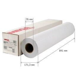 Расходные материалы - Бумага для широкоформатной печати ProMEGA engineer, 0