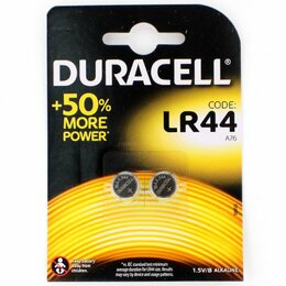 Батарейки - Батарейки Duracell LR44-2BL 2шт, 0