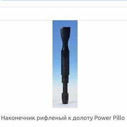 Аксессуары, запчасти и оснастка для пневмоинструмента - Насади пневмодолота renfert power pillo, 0