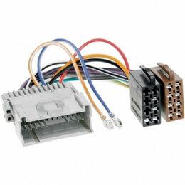 Автоэлектроника и комплектующие - ISO переходник Intro ISO GM-02 (GM, CHEVROLET Tahoe 03-06 (no bose), H-3), 0