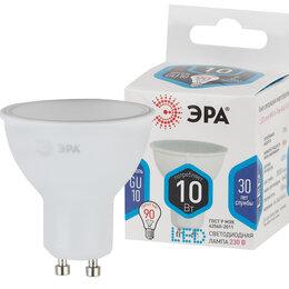 Лампочки - Лампа светодиод 10Вт GU10 4000К 800Лм софит MR16 ЭРА (10/100), 0