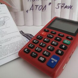 Контрольно-кассовая техника - Кассовый аппарат атол 91ф инструкция, 0