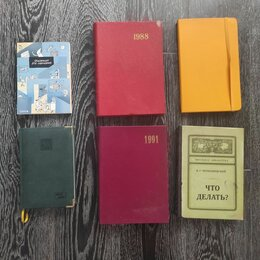 Скрапбукинг - Блокноты, ежедневники, органайзеры, 0