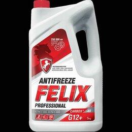 Масла, технические жидкости и химия - Антифриз красный -40°С Felix Carbox G12, 5 кг, 0