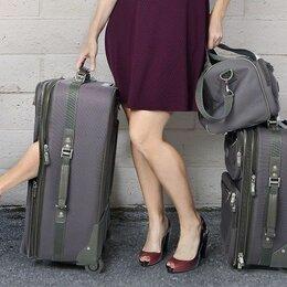 Прочие услуги - Ремонт чемоданов, 0