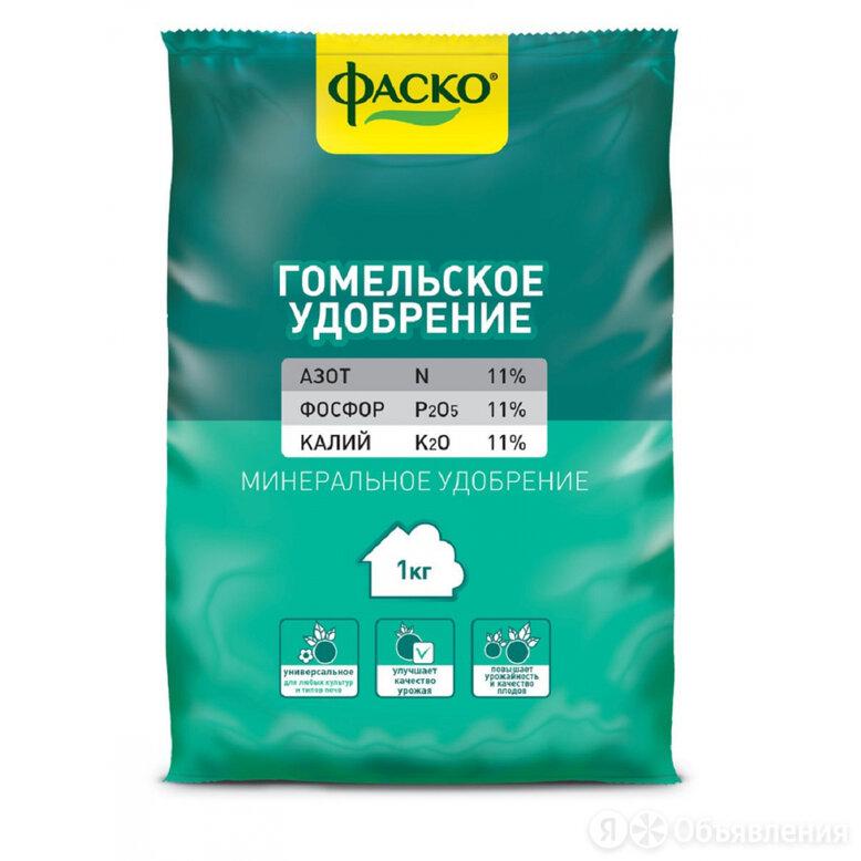 Гранулированное сухое минеральное удобрение ФАСКО Гомельское по цене 140₽ - Аксессуары и комплектующие, фото 0