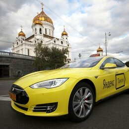 Подарочные сертификаты, карты, купоны - Реферальный промокод для самозанятых в Яндекс такси, 0