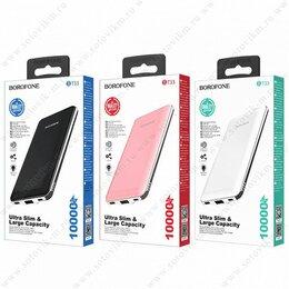 Универсальные внешние аккумуляторы - Аккумулятор внешний Borofone BT33, Royal, 10000mAh, индикатор, 1 USB Type-C, мик, 0