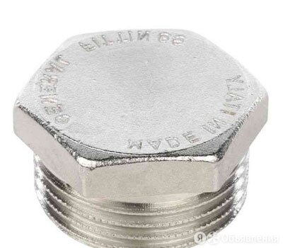 Заглушка стальная 1220х22 мм 20А ТУ 1468-001-30995032-2012 по цене 122134₽ - Металлопрокат, фото 0