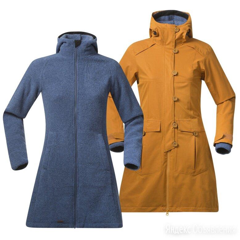 Пальто BERGANS fw Bjerke 3 in 1 ж. по цене 14700₽ - Брюки, фото 0