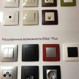 Электроустановочные изделия - Розетки и выключатели Легранд Этика, 0