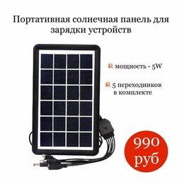 Солнечные батареи - Панель солнечных батарей для cell pro fsp10-imou, 0