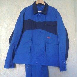 Одежда и аксессуары - Костюм рабочий Размер 52-54, 0