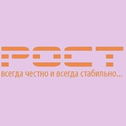 Рабочие - Разнорабочие МУЖ/ЖЕН   ВАХТА, 0