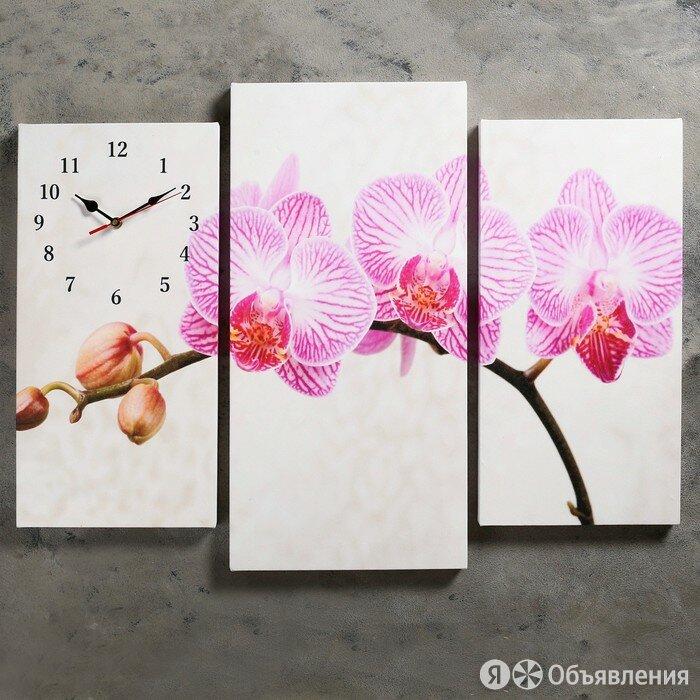 Часы настенные, модульные, серия Цветы, 'Розовые цветки орхидеи', 60х80 см, микс по цене 1653₽ - Часы настенные, фото 0