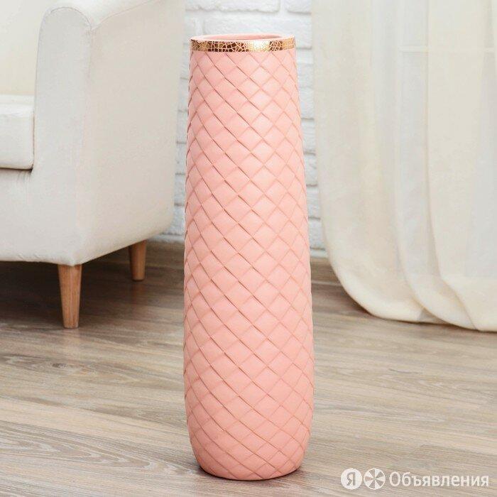 """Ваза керамика напольная """"Геометрия люкс"""" 14*60 см, ромбики, розовая по цене 5717₽ - Вазы, фото 0"""