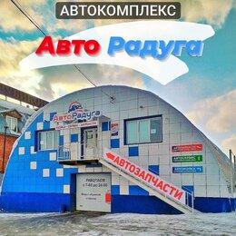 """Подвеска и рулевое управление  - Автозапчасти """"АвтоРадуга"""", 0"""