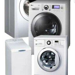Ремонт и монтаж товаров - Ремонт стиральных и посудомоечных машин на дому, 0