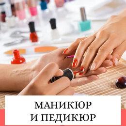 Спорт, красота и здоровье - Мастер ногтевого сервиса, 0