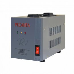 Стабилизаторы напряжения - Стабилизатор АСН-500Д/1-Ц Ресанта, 0