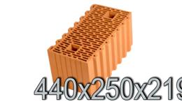 Строительные блоки - Камень КМ 12,4 НФпг 440 М100 (пустотность 55%)…, 0