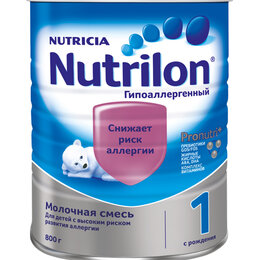 Детское питание - NUTRILON Гипоаллергенный 1 (800г) Смесь {с рождения} снижает риск развития Ал..., 0