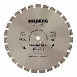 Диски отрезные - Алмазный диск Hilberg Laser-Asphalt d 450 мм, 0