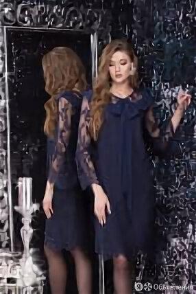 Платье вечернее, размер 44, артикул ЛН-11982 ЛеНата ЛН-11982 по цене 3350₽ - Платья, фото 0