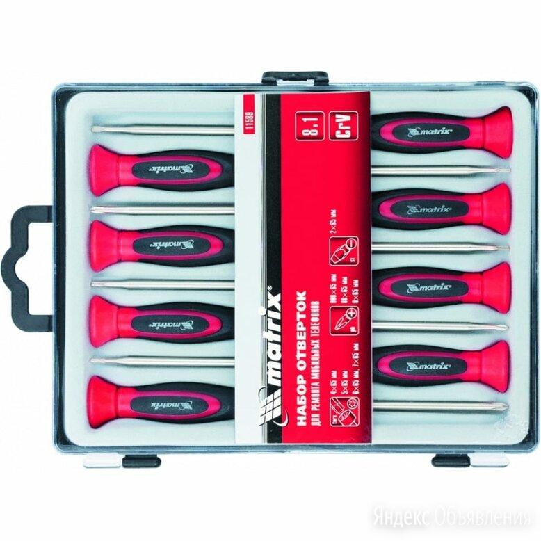 Набор отверток для точных работ с мобильными телефонами MATRIX 11589 по цене 453₽ - Наборы инструментов и оснастки, фото 0