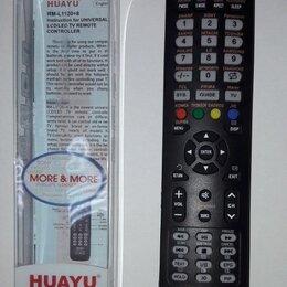 Пульты ДУ - Пульт универсальный для LCD LED TV RM-L1120+8 , 0