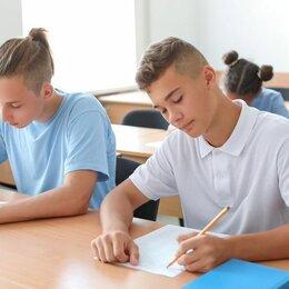 Наука, образование - Подготовка к ЕГЭ по физике, 0